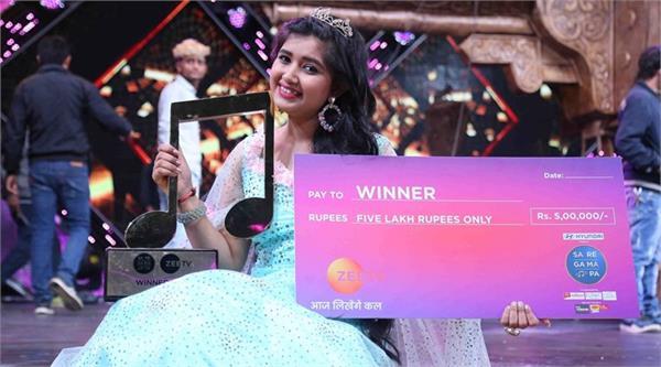 इशिता ने अपने नाम किया'Sa Re Ga Ma Pa' के विजेता का खिताब
