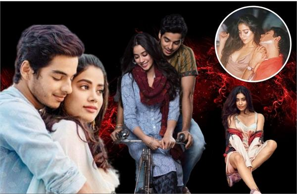 jhanvi kapoor finally reveals her relationship with ishaan khattar