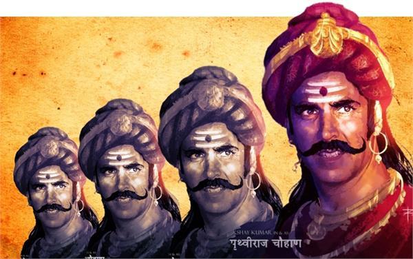 akshay kumar work in prithviraj chauhan s movie