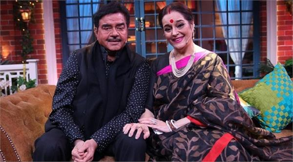 shatrughan sinha and poonam love story