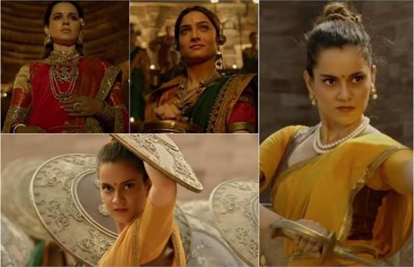 movie review of manikarnika