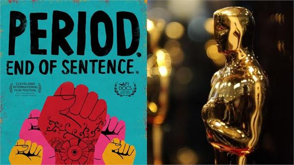 period end of sentence movie in oscar awards