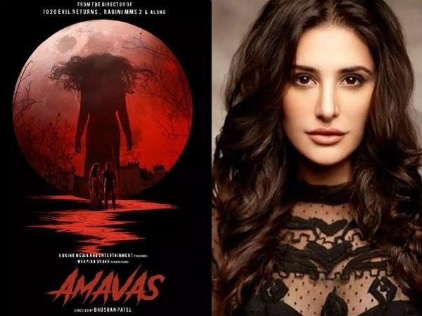 now nargis fakhri film amavas release on february 1