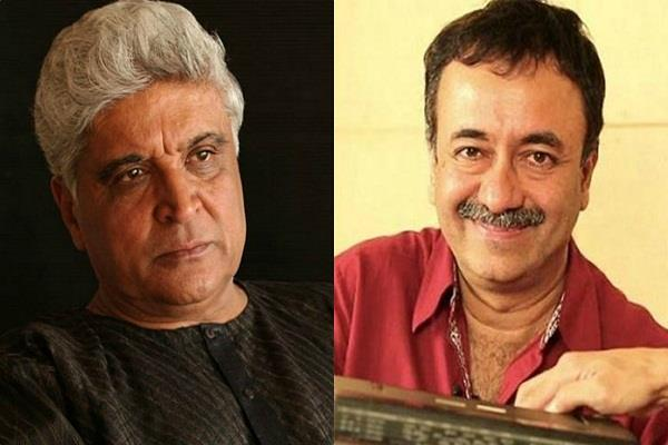 javed akhtar support director raj kumar hirani