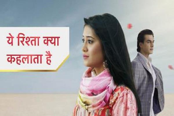 shocking twist in yeh rishta kya kehlata hai