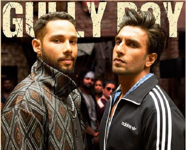 gully boy news song out now