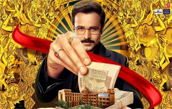 movie review of why cheat india