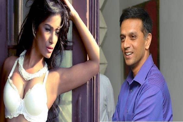 when poonam pandey was topless for rahul dravid