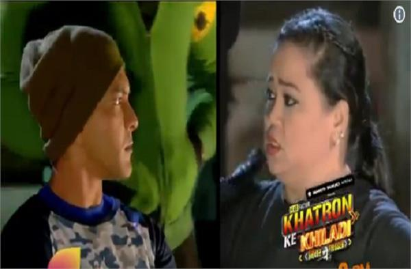bharti singh and aditya narayan fight