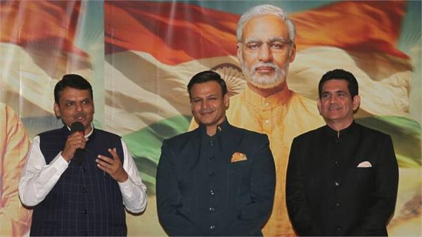 why director choose vivek oberoi for pm biopic