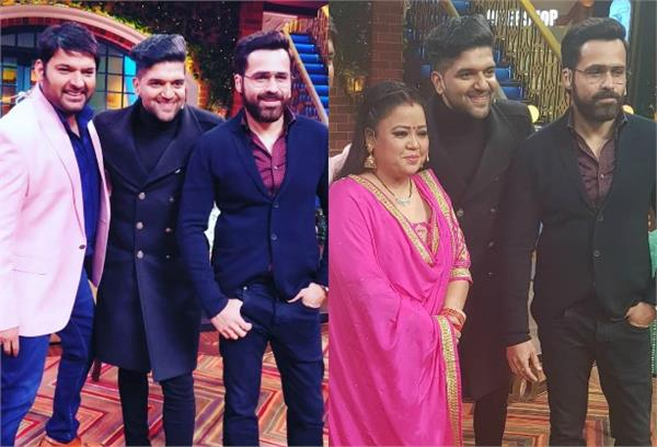 emraan hashmi promoted film why cheat india at kapil sharma comedy show