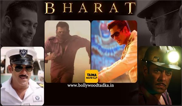 salman khan bharat teaser out