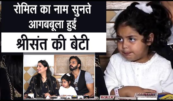sreesanth attend press conference with family