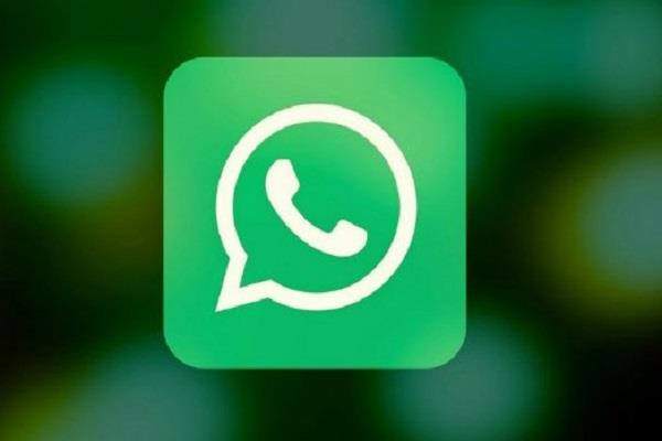 whatsapp ios beta lets users add stickers on media files