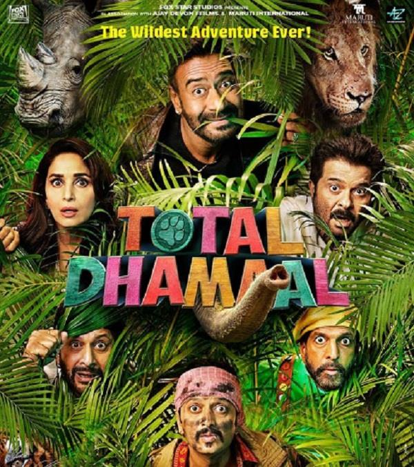 total dhamal new poster release