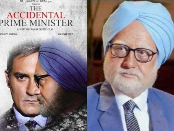 the accidental prime minister full movie leaked online