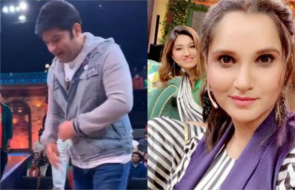 kapil sharma funny video with sania mirza
