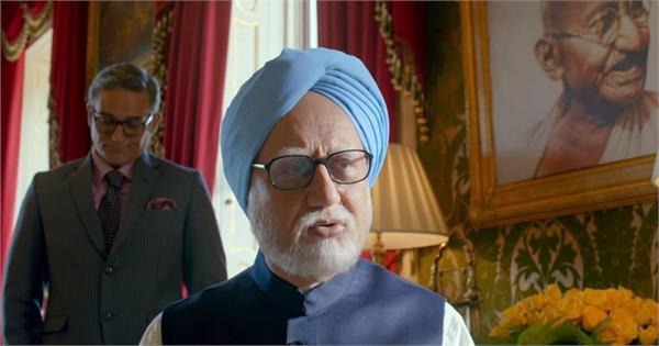 movie review of the accidental prime minister review