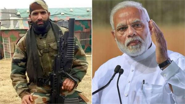 martyr aurangzeb s father may be join bjp