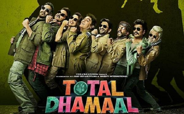 ajay devgan starrer film total dhamaal first poster out