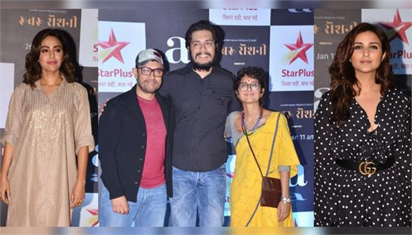 bollywood celebs attend aamir khan film rubaru roshni special screening