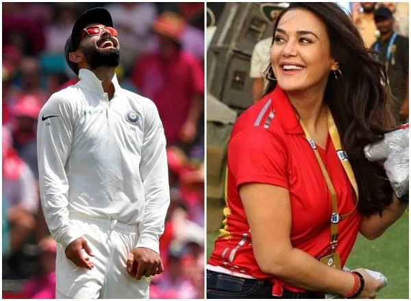 preity zinta gets trolled after congratulations to the indian team