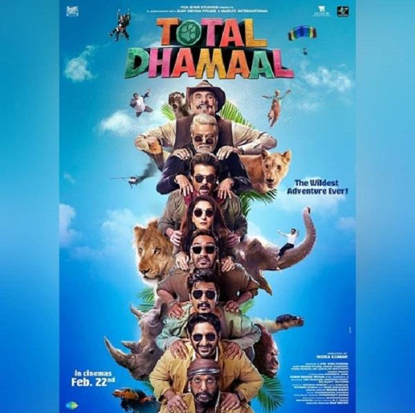 total dhamaal trailer out