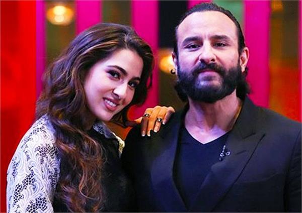 saif ali khan to play role in love aaj kal