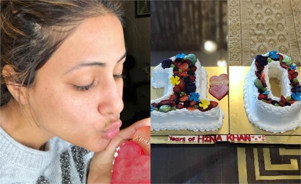 हिना को टीवी इंडस्ट्री में हुए 10 साल, इस तरह से मनाया जश्न