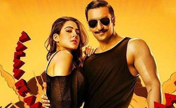 simmba box office collection day 5