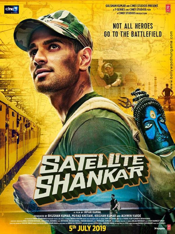 satellite shankar first look out