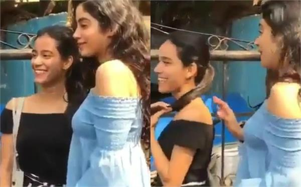 janhvi kapoor reaction when she know fan made tattoo of her name