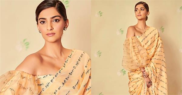 sonam kapoor special saree pictures