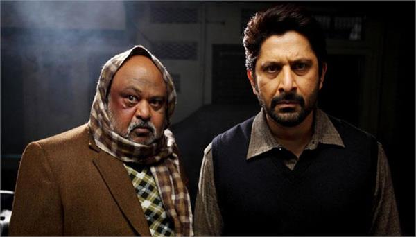 arshad warsi and saurabh shukla upcoming movie