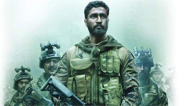 uri remake in telgu malyalam and tamil