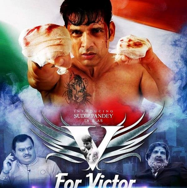 sudip pandey movie v for victor release in march