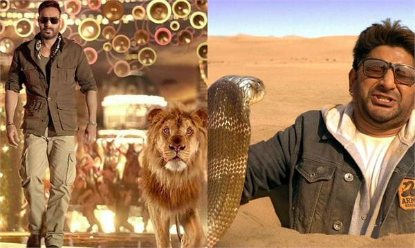 total dhamaal viral pictures