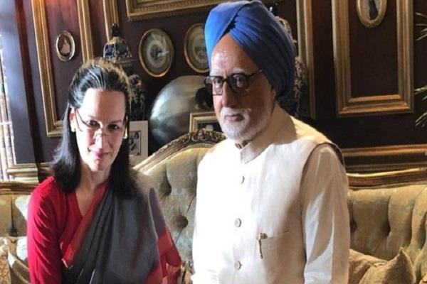 controversy over the accidental prime minister