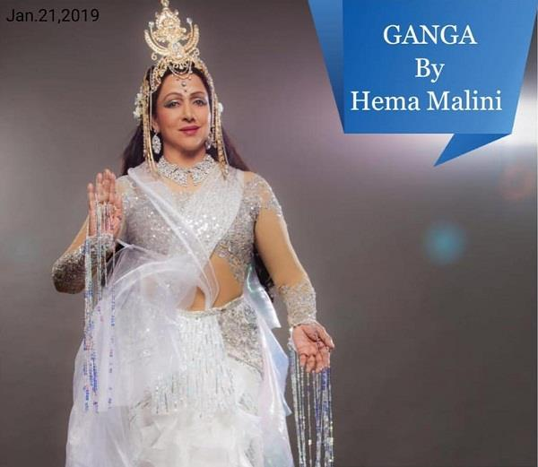 hema malini performance in varansi
