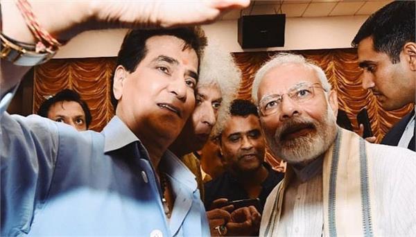 narendra modi prassed jitendra