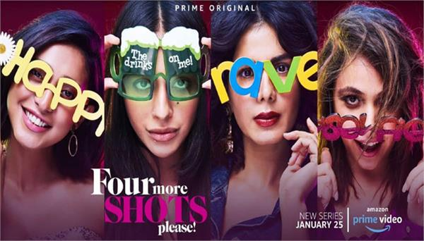 four more shots please amazon prime web series