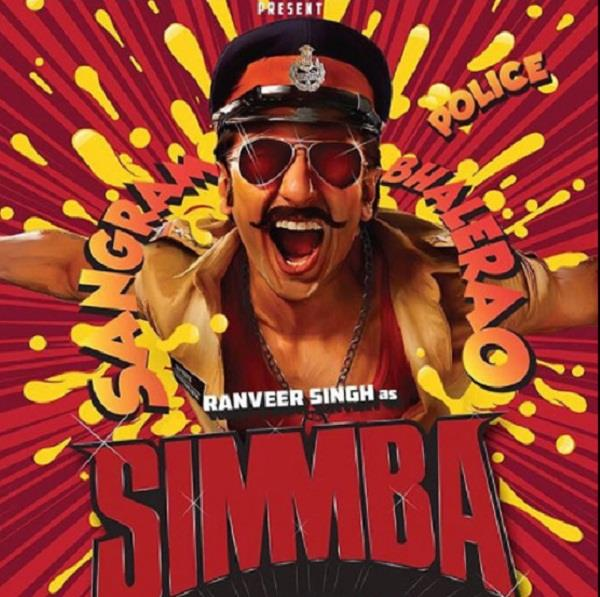 simmba box office collection day 13