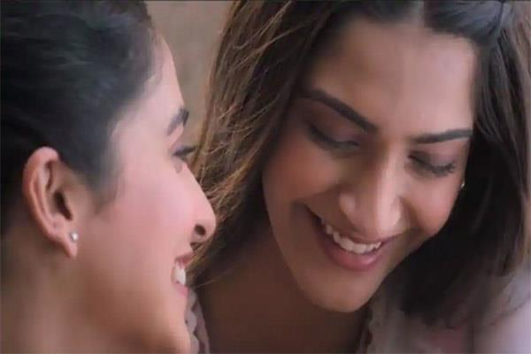 ek ladki ko dekha toh aisa laga bollywood film exploring a lesbian love story