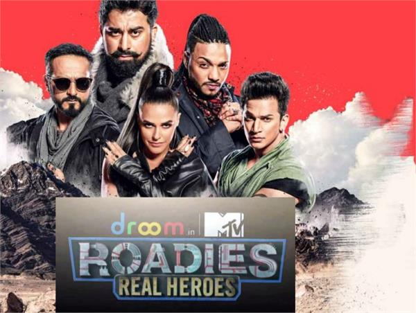 mtv roadies audition start in panchkula