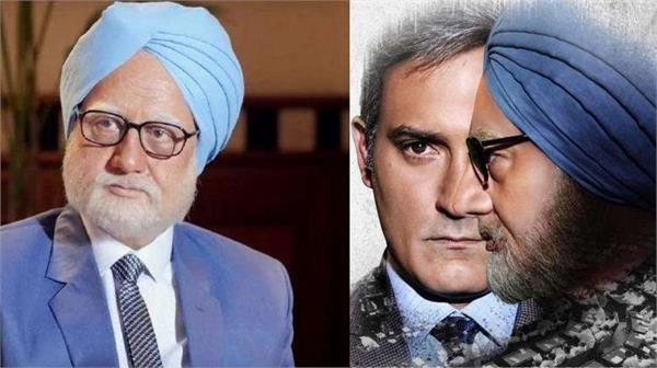 the accidental prime minister news in hindi
