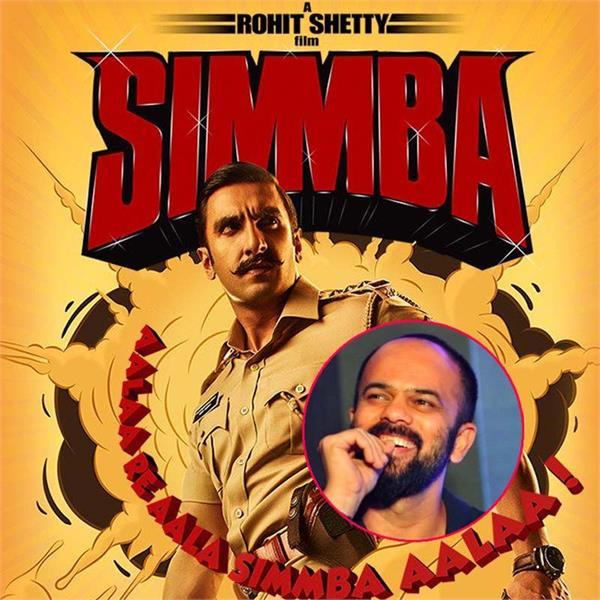 rohit going to make simba 2