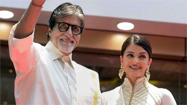 aishwarya rai and amitabh bachchan to come together in this movie