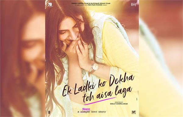 sonam kapoor acting in ek ladki ko dekha toh aisa lga will do next film