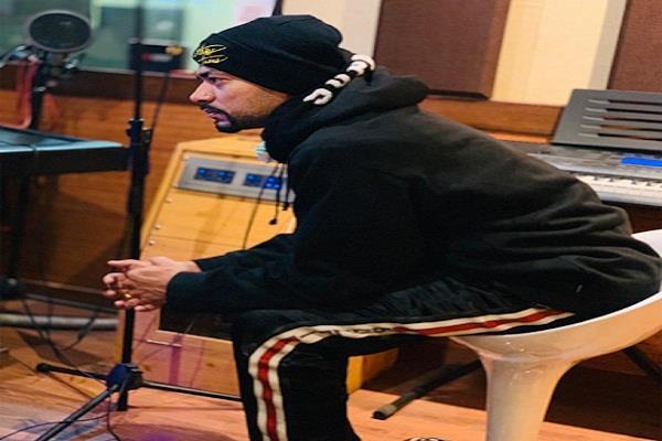 बोहेमिया ने सिद्धू मूसे वाला के साथ रिकॉर्ड किया 'सेम बीफ' गीत