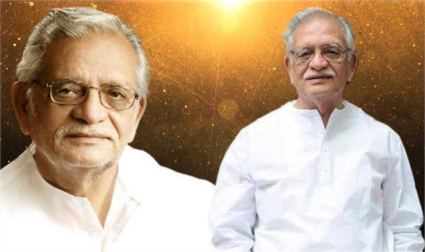 gulzar saying about new bollywood singer and actor